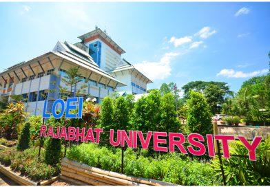 ประกาศมหาวิทยาลัยราชภัฏเลย เรื่อง การเปลี่ยนแปลงแก้ไขการชำระเงินค่าลงทะเบียน นักศึกษาบัณฑิตศึกษาระดับปริญญาโท และ นักศึกษาบัณฑิตศึกษาระดับปริญญาเอก (ภาคพิเศษ) ภาคเรียนที่ 2/2561
